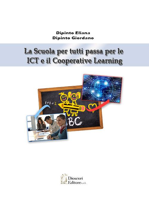 copertina-libro-dipinto-eliana-e-giordano-la-scuola-passa-per-le-ICT