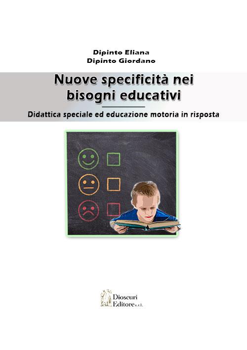 copertina-libro-dipinto-eliana-e-giordano-nuove-specificità-nei-bisogno-educativi